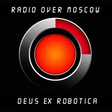 Deus Ex Robotica Album Cover